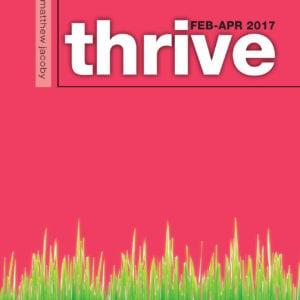 THVFMA17-cover-frnt